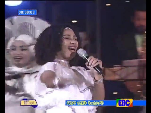 Memories Of Ethiopian New Year Eve Programs