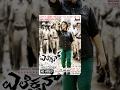 Election   ಎಲೆಕ್ಷನ್ | Kannada New Movies Full HD  | Ravishankar,Maalashri