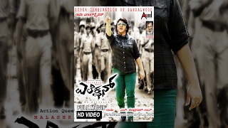 Election-- ಎಲೆಕ್ಷನ್ | Kannada New Movies Full HD  | Ravishankar,Maalashri