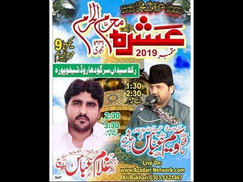 Live Ashra Muharam 2019