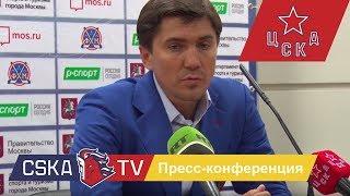 Игорь Никитин: Сегодня было тяжеловато, ребята мыслями уже в сезоне