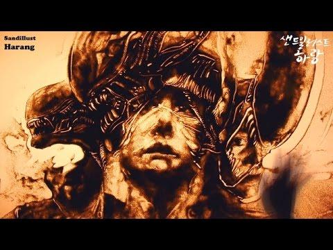 Alien Covenant fan art time lapse : 에이리언 커버넌트 예고편을 보고 샌드아트