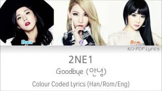 2NE1 (투애니원) - Goodbye (안녕) Colour Coded Lyrics (Han/Rom/Eng)