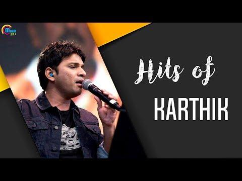 Hits Of Karthik | Malayalam nonstop Audio songs