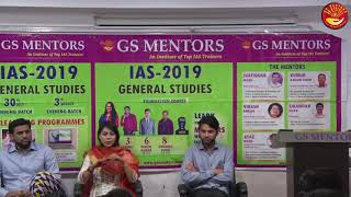 Learn How to Crack IAS in First Attempt from the Selected Students of GS Mentors