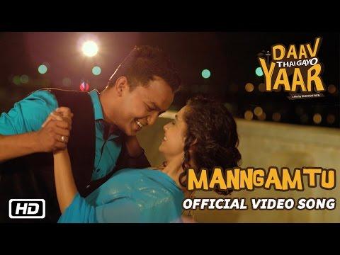Manngamtu   Armaan Malik   Aishwarya Majmudar   Daav Thai Gayo Yaar   New Gujarati Movie 2016 thumbnail