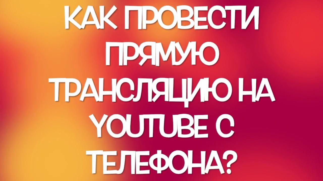 Как сделать время на youtube