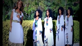 Fre Zenebe -Syumey ስዩመይ New Ethiopian Tigrigna Music 2015