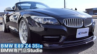 BMW E89 Z4 35is - Studie | owners