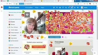 Что за дичь с доменом fotostrana.ru и доменом  joyit.com ?