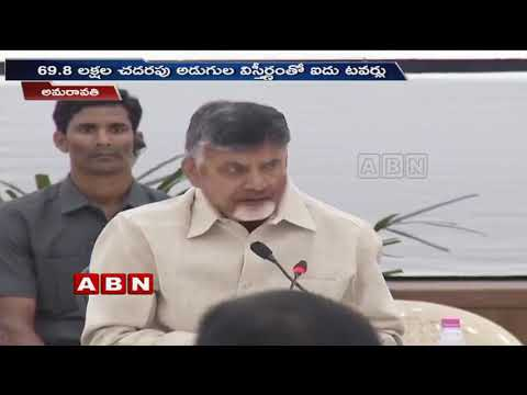 Andhra Pradesh to have world's tallest secretariat | ABN Telugu