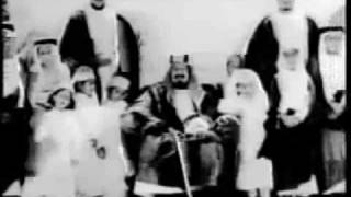 Video: In 1933, Arabia became 'Saudi Arabia', named after the Ibn Saud family