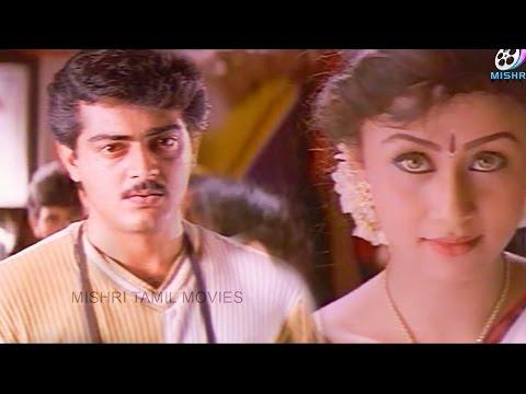 Kaadhal Mannan | Engagement Super Scene | Ajith Kumar | Maanu | Vivek | UNNAI PARTHA PINNPU NAAN
