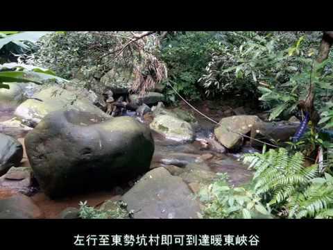 2018/01/02.基隆暖暖~暖東峽谷之壯觀滑瀑
