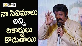 Balakrishna Extra Ordinary Speech @Jai Simha Movie Success Meet