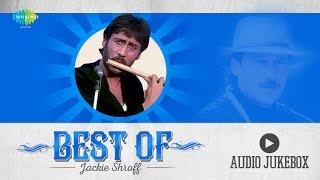 Best Of Jackie Shroff Songs Jukebox | Tu Mera Hero Hai & More Hits | Bollywood Romantic Hindi Songs