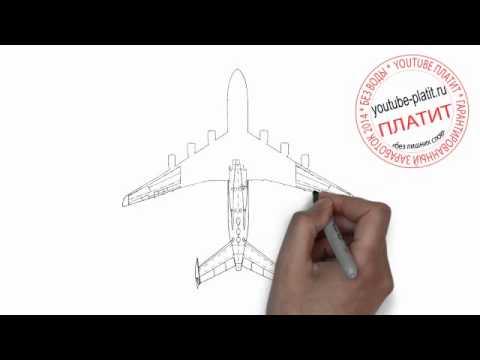 Видео как нарисовать Россию карандашом поэтапно