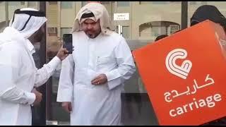 Qatar Arabic men funny fight with tamil delivey boy