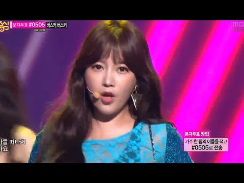 [hot] T-ara - No.9, 티아라 - 넘버나인, Mini Album [again] Title, Show Music Core 20131019 video