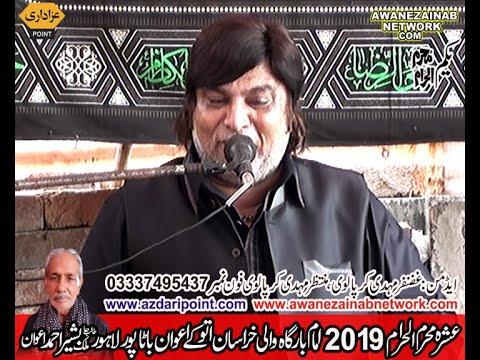live Allama Karamat Abbas Haidrey 8  muharram 2019 Attu kayawan Batapur  Lahore