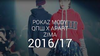 TANGO by QПШ - zima 2016/17