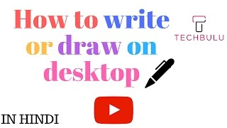 How to write or draw on desktop | In Hindi