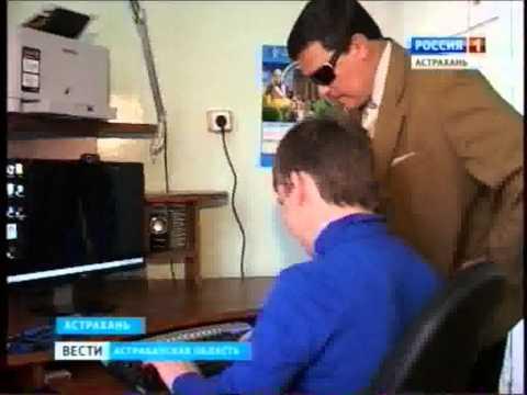 Отсутствие зрения   спорту не помеха  В Астрахани открылся специальный спортзал для незрячих