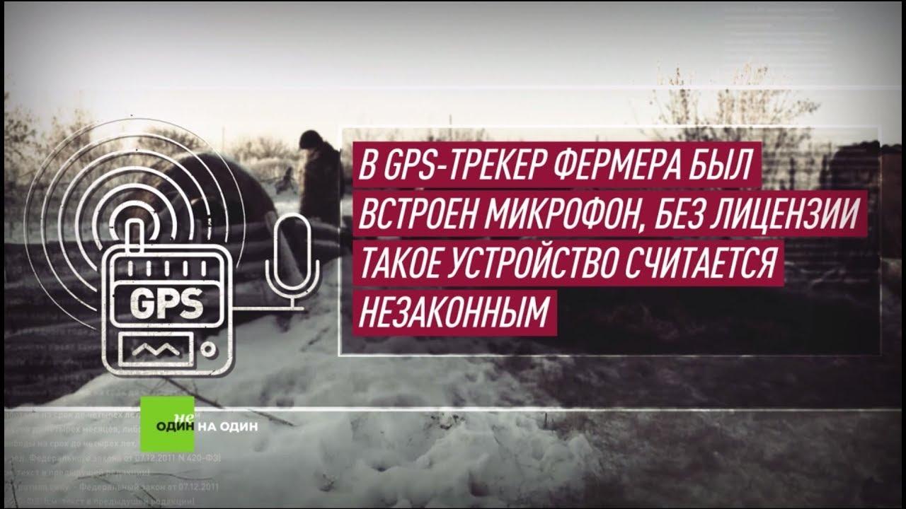 Телёнок, который помог людям: как вопрос RT Путину дал старт проекту «Не один на один»