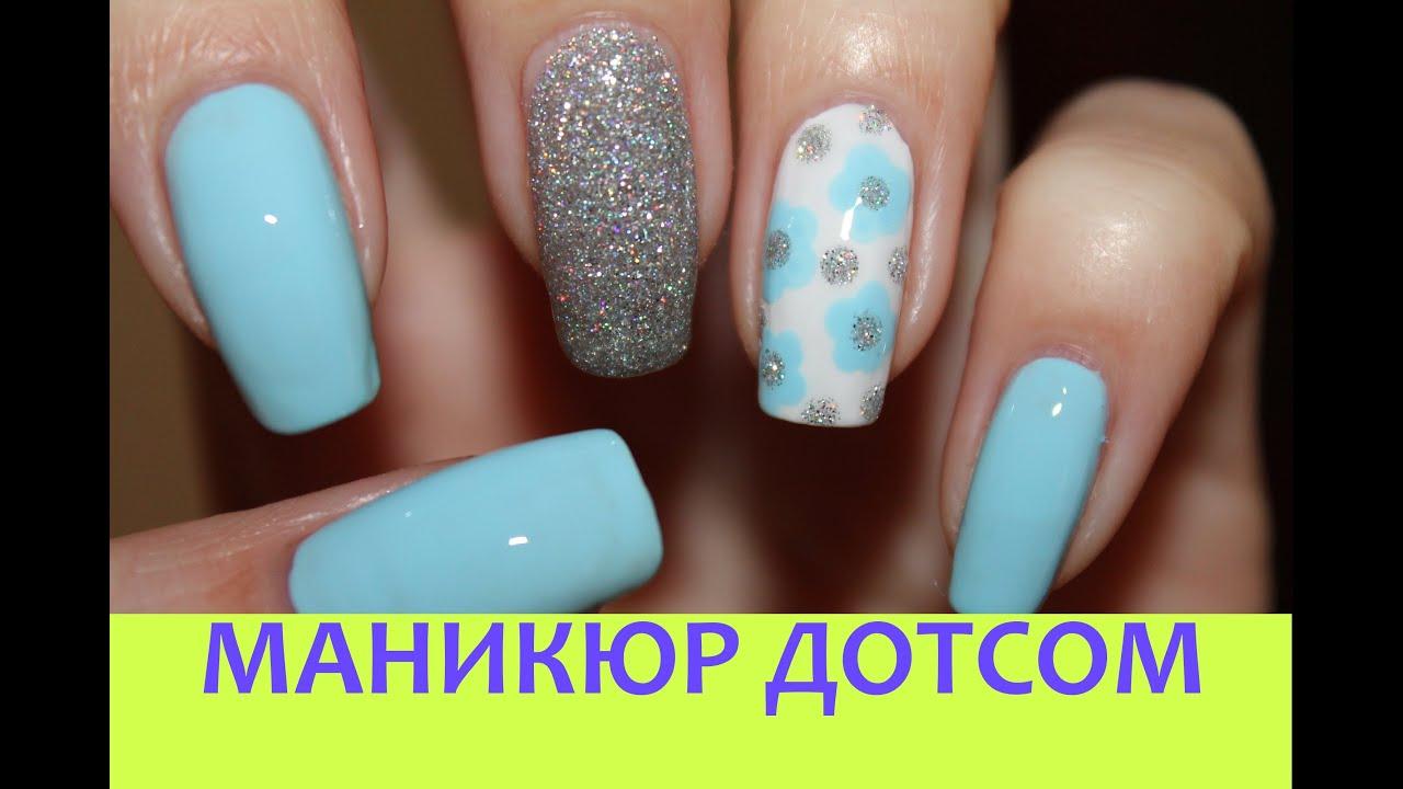 Дизайн ногтей фото в голубых тонах