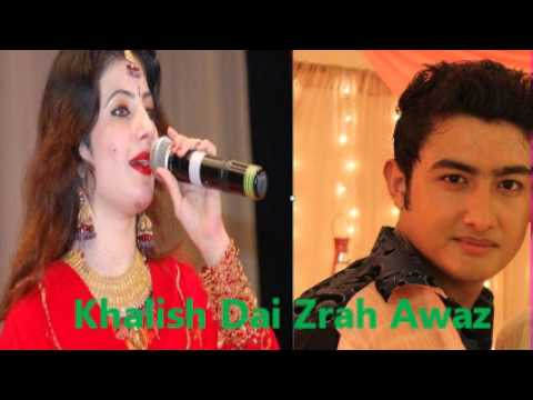 Nazia Iqbal And Shahsawar 2012 pashto song 1st together film...
