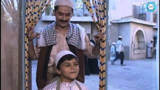 مسلسل الخوالي الحلقة 1 الأولى  | Al Khawali HD