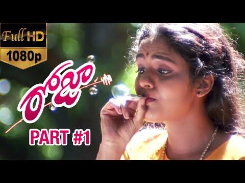 Roja Full Movie - Part 1 - Arvind Swamy, Madhubala, Mani Ratnam, Ar Rahman video
