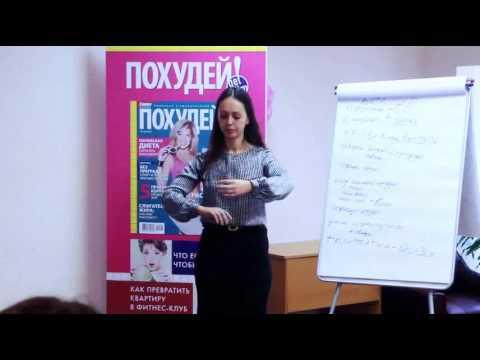 елена тихомирова диетолог фото