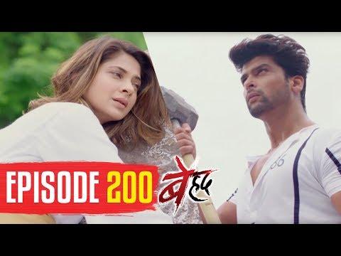 Beyhadh   Episode 200   OMG! Maya-Arjun plan to kill each other   17 July 2017 thumbnail