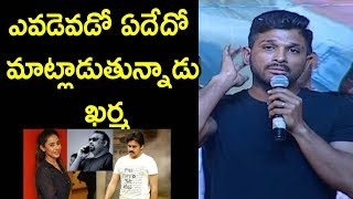 Allu Arjun Serious Warning To Kathi Mahesh and Sri Reddy Over Comments On Pawan Kalyan