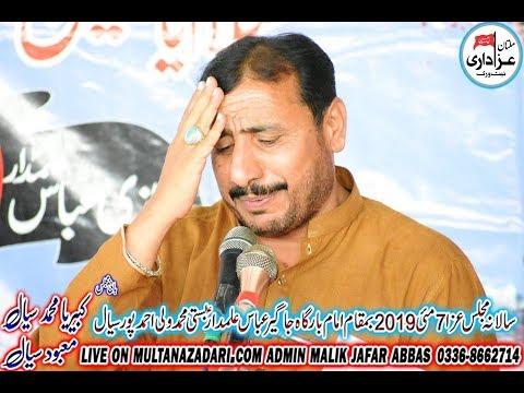 Zakir Hassan Raza Hashim I Majlis 1 Ramzan 2019 I Qasiday And Masiab