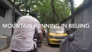 Download Mountain Running In Beijing 3Gp Mp4