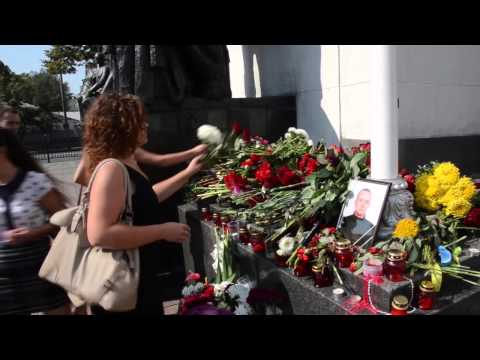Flowers Placed Outside Ukrainian Parliament