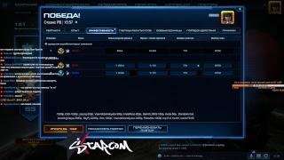 Starcraft 2 [] BratOK [] SC2 Вечерний ладдер Q(._.Q)