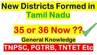 New Districts in Tamil Nadu   General Knowledge & Current Affairs   TNPSC, TNTET, PGTRB & All Exams