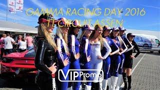 Alle Grid Girls en paddock dames van de Gamma Racing Day 2016