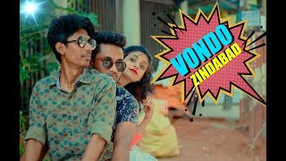 ভন্ড জিন্দাবাদ | Dhaka Guyz | Bangla New Funny Video | Vondo Zindabad