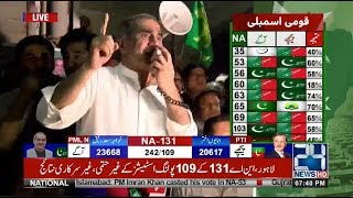 Saad Rafique Demands Election Results From ECP | 24 News HD