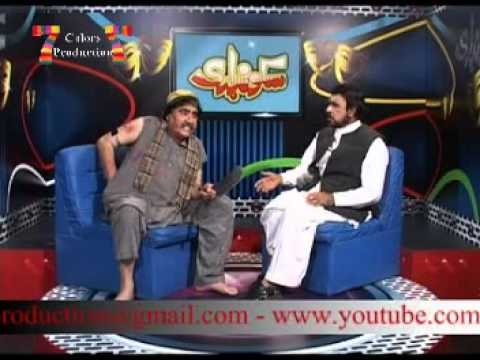 Zhwandoon Tv Comedy Program skondary Ep 1 qasab (ismail Shahid) {part 1} video