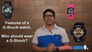 Who should buy a G-Shock watch (Hindi)