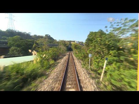 台綜-樂事美聲錄-20150227 內灣鐵道之旅 (上)