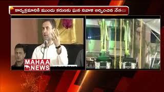 Sonia Gandhi unveils Karunanidhi's statue | Rahul Gandhi | AP CM | Chennai