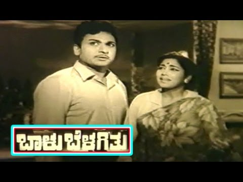 Balu Belagithu || Kannada Full Length Movie video