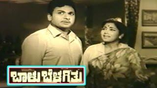 Balu Belagithu || Kannada Full Length Movie