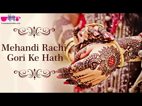 Mehandi Rachi Gori Ke Hath | Rajasthani Traditional Wedding Songs | Full Hd Quality Videos video